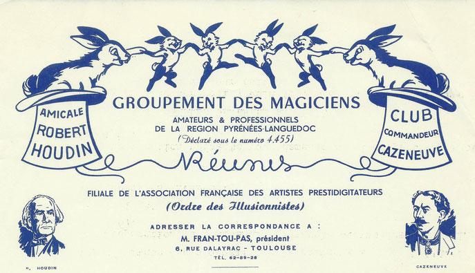 Détail tête de lettre - Collection Arh Toulouse