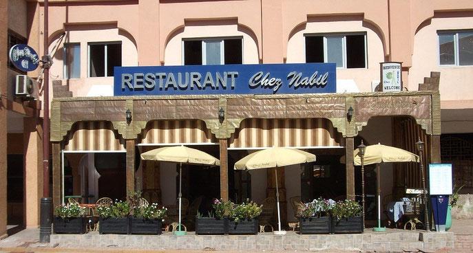 restaurant avec terrasse à Ouarzazate