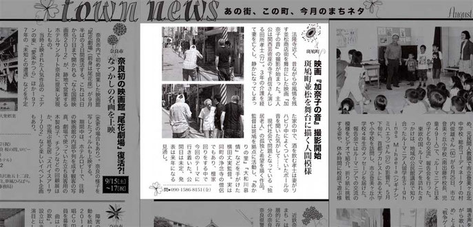 月刊Yomiっこ2012年8月(クリックで拡大)