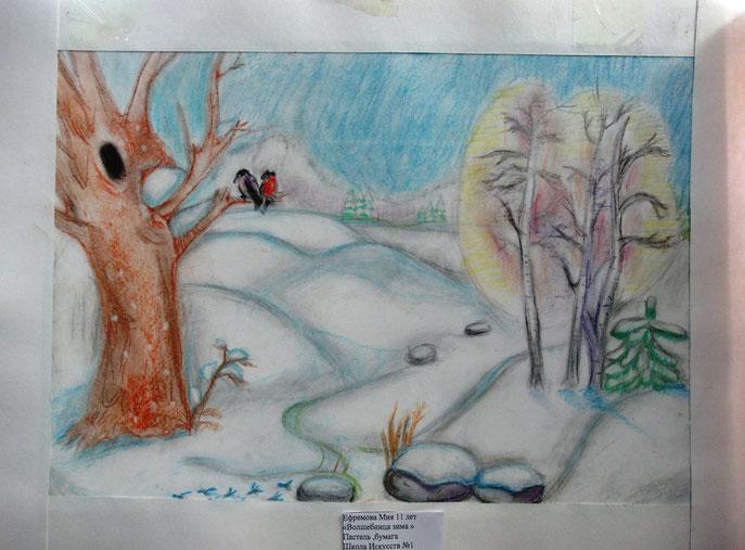 Мия Ефремова, пейзаж, пастель