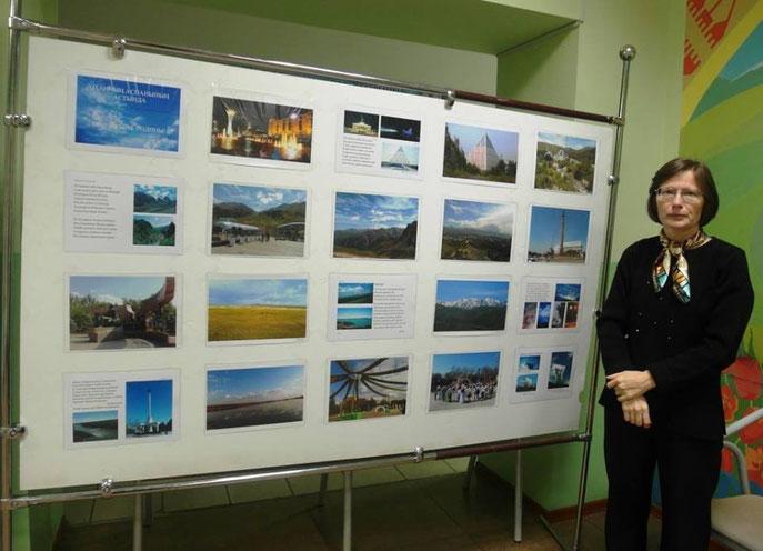 фото, Казахстан, выставка, Оксана Ефремова