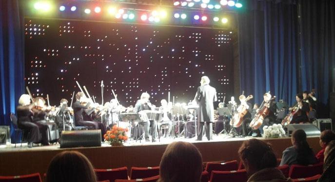 концерт, бандонеон, эстрадно-симфонический оркестр