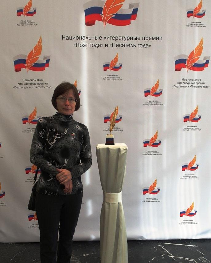 Москва, премия, проза, финалист, Саня Ефремова