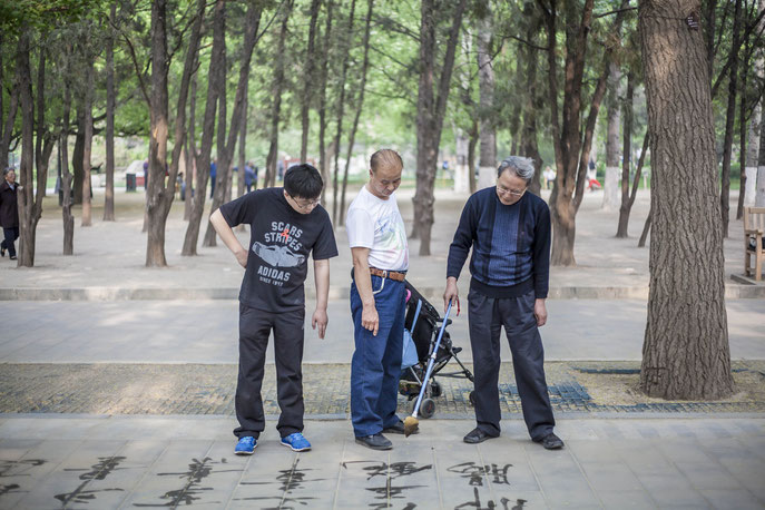 street photography Beijing