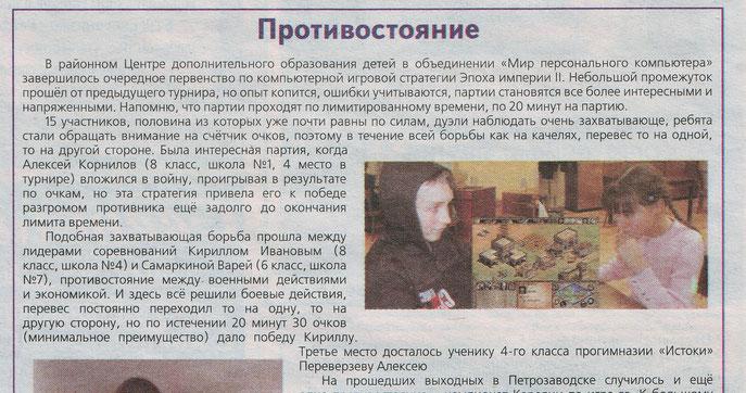 декабрь 2009 года