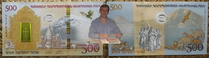 Armenia 500 dram 2017 Conmemorativo Arca de Noé (140x76mm) anverso y reverso