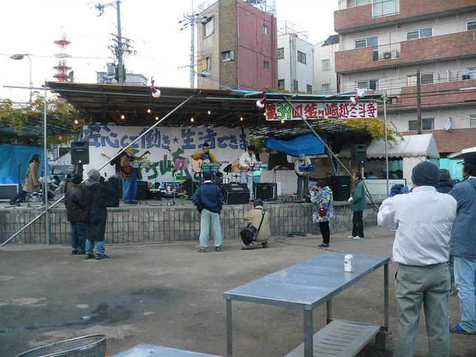 ※1:越冬祭り