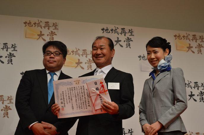 表彰式の様子(中央:理事長鳴本、左右:特別協力企業 全日本空輸関係者の方々)