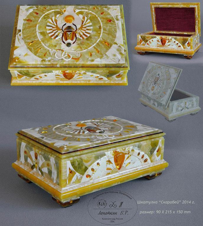 """Amber Box """"Scarab"""". 2015. Baltic amber. Kaliningrad. Vadim Lopatkin"""