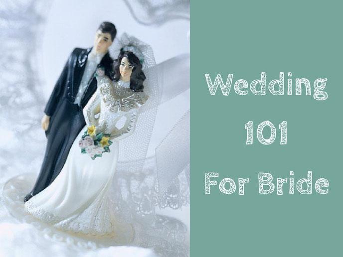 Wedding 101   花嫁編 バナー