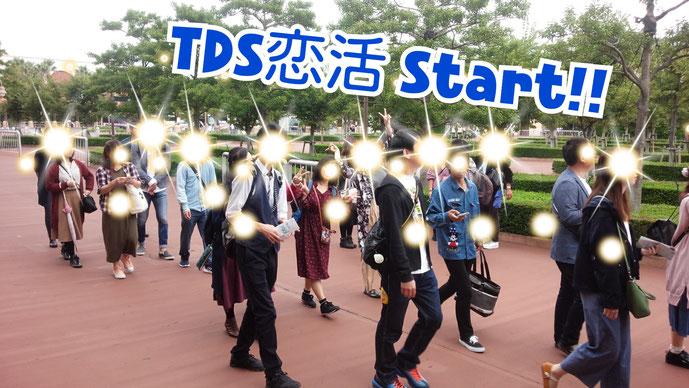 ISTコミュニティ Disney恋活イベント