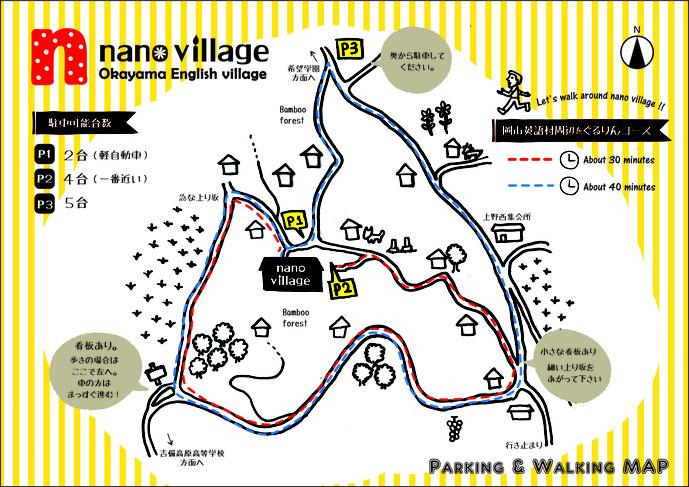 英語村周辺地図
