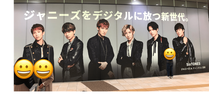 汐留駅のSixTONESポスター