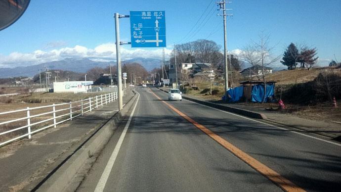 長野県佐久市 アルミコンテナ買取