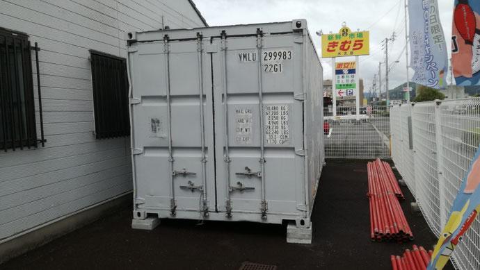 香川県高松市 中古コンテナ20ft 現状品設置