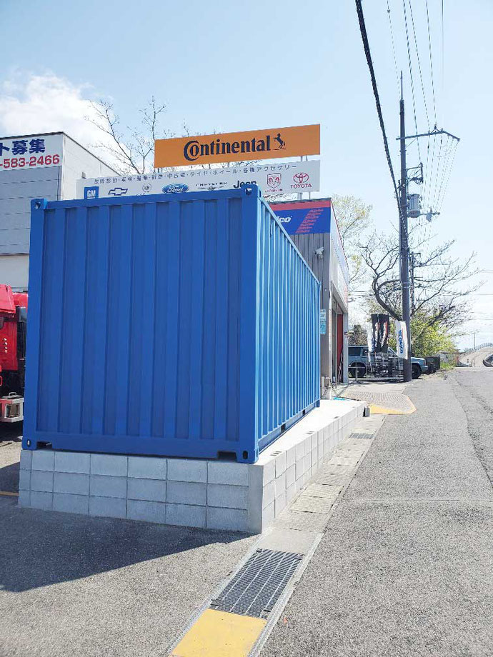 滋賀県守山市 NEWVANコンテナ20ftブルー設置