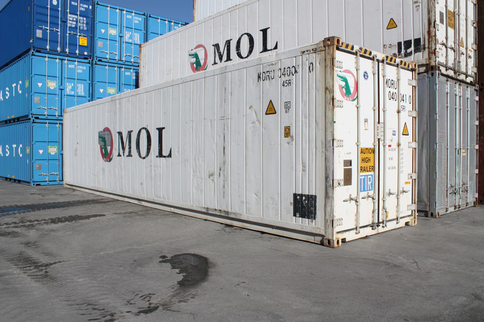 海上コンテナ 輸送 販売 内寸 改造 中古 コンテナハウス 重量 オープントップコンテナ 貨物用コンテナ