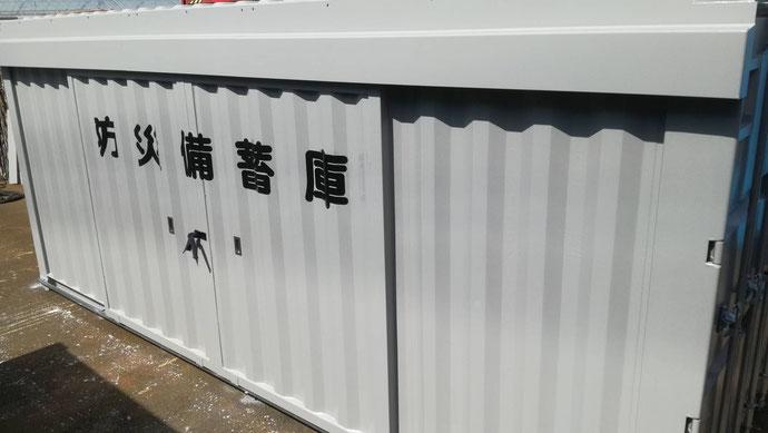 歳末特価品☆ 海上コンテナ20フィート(中古/現状品)