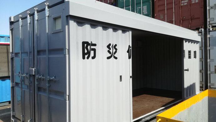 防災用備蓄倉庫(各サイズ)