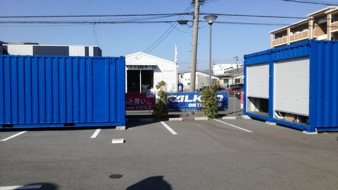 岐阜県大垣市 コンテナの移設&塗装設置
