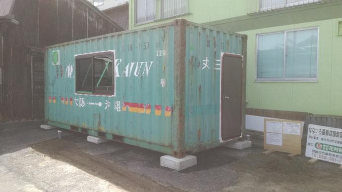 愛知県名古屋市 中古コンテナ12ft現状品2本引き渡し