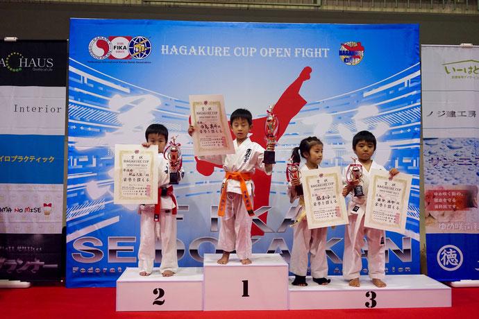 チャンピオンクラス 幼年年長男女混合 準優勝 秋山 大空