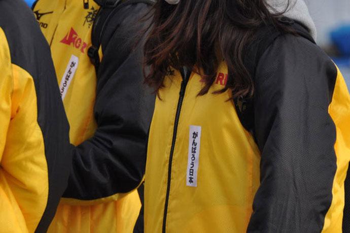 「がんばろう日本」の文字の入った、黄色のユニフォームを着る女性