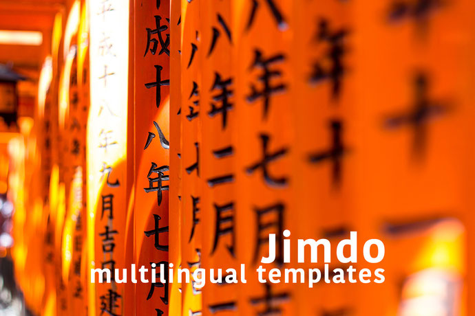 multilingual Jimdo templates