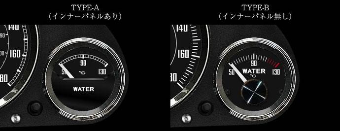 RSプロダクツ製M2タイプビンテージクラスター:インナーパネル