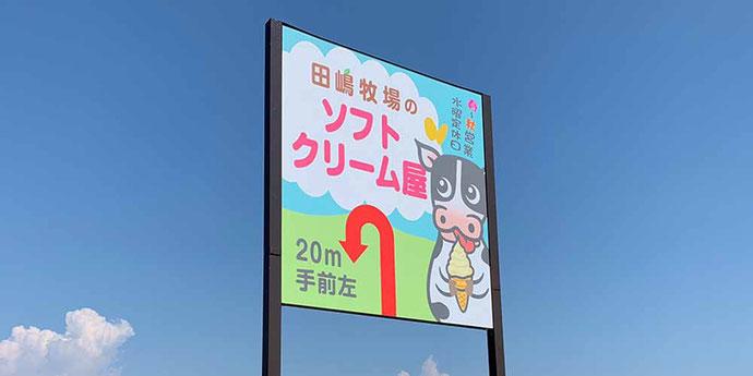 株式会社田嶋牧場 様(あわら市)