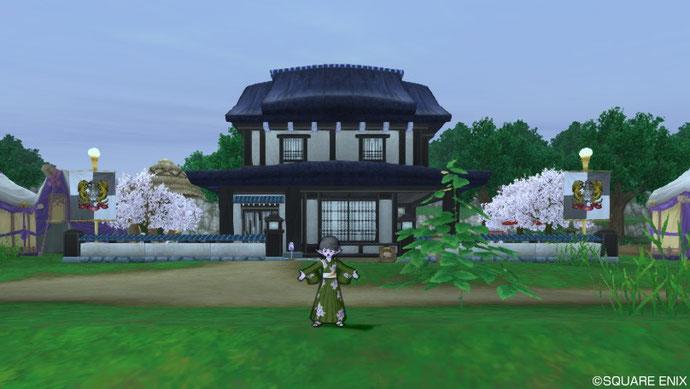 和風の屋敷