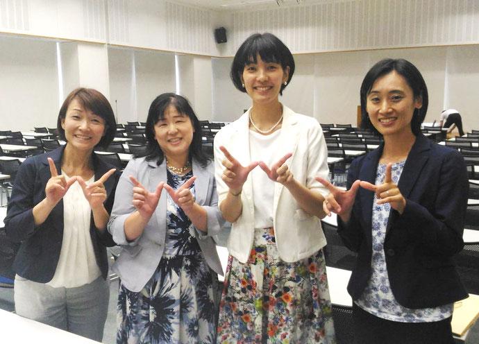 左から 木村、加藤、澤田、戎