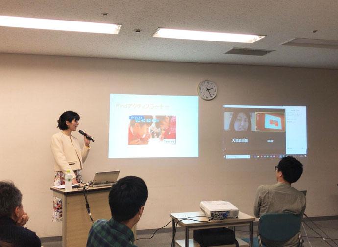 壁に投影されているスライドのうち1枚はオンライン参加者です