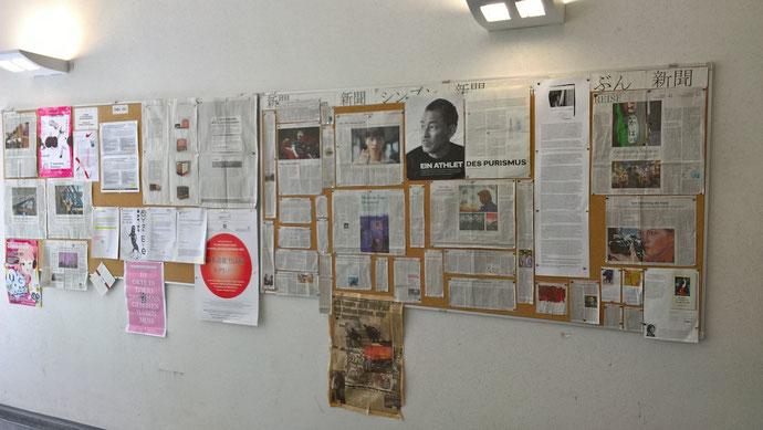 AAIの中のJapanologieの掲示板の一角。日本の新聞がたくさん貼られています。