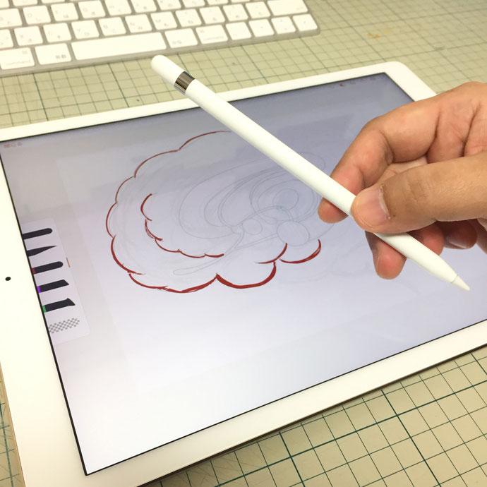 まんがチラシにiPad PROは使える!?