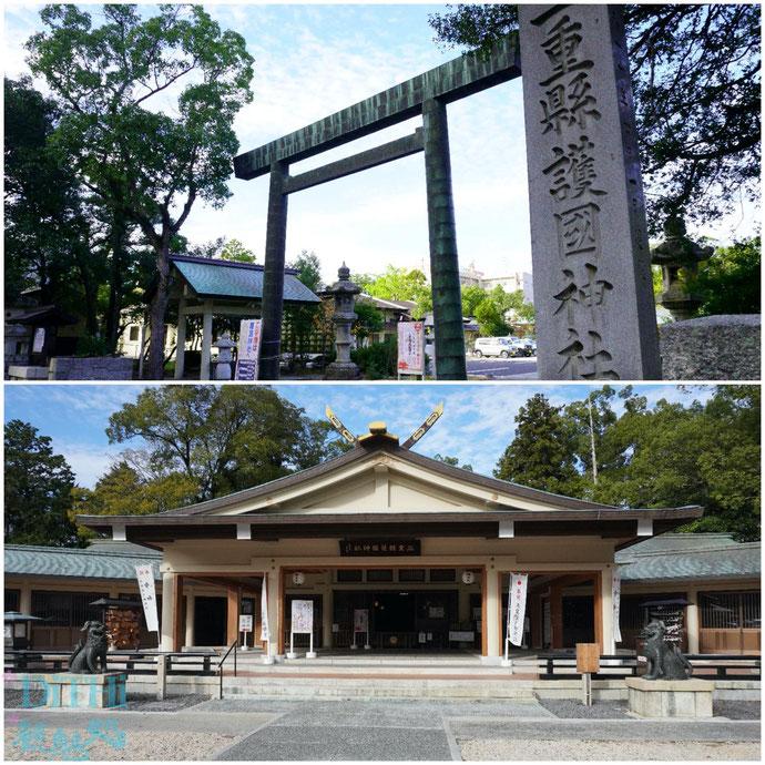 津の三重縣護国神社