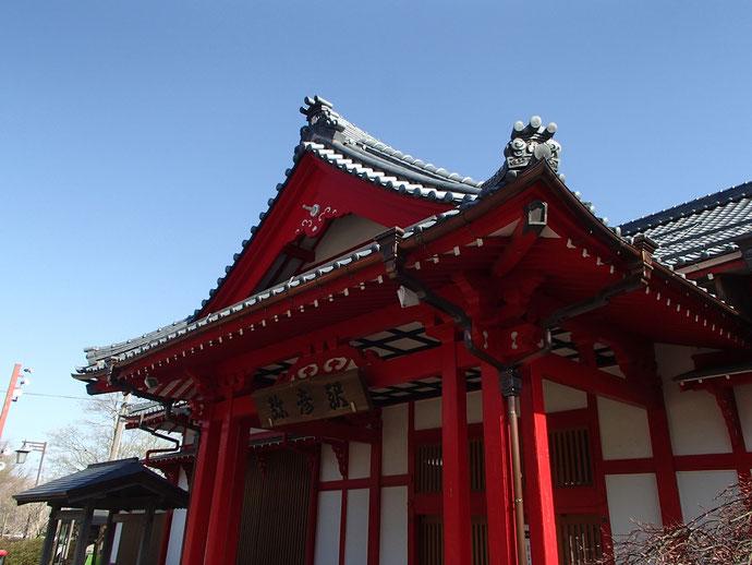 JR弥彦駅