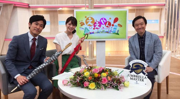 (左)二宮直輝さん (中央)川崎理加さん (右) 宮武和広  NHK大阪のスタジオにて