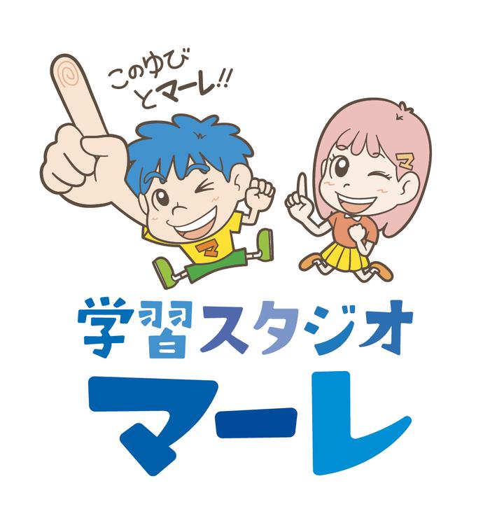 マンガロゴ 2 キャラクターロゴ