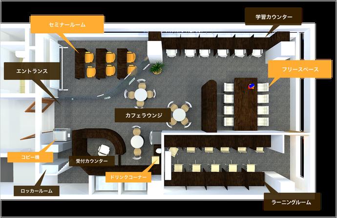 京都同志社前ラーニングスタジオ 店内図