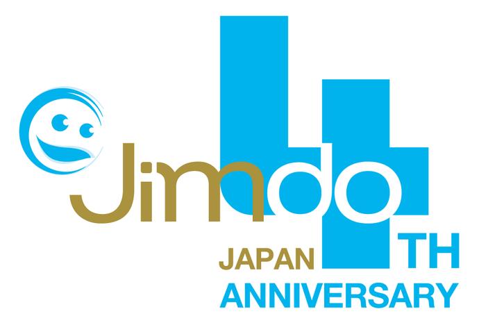 JimdoJapan 4th Anniversary