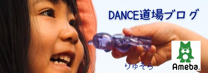 踊るママ@マルモリ-dojo