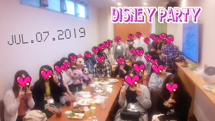 DisneyParty1