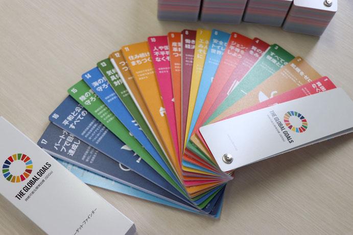 SDGsの17のゴールと169のターゲットが掲載されたターゲットファインダー