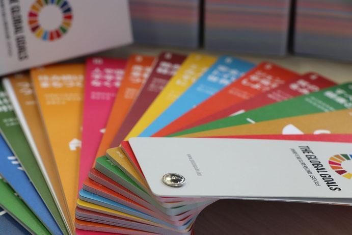 SDGsターゲットファインダーを開いた画像