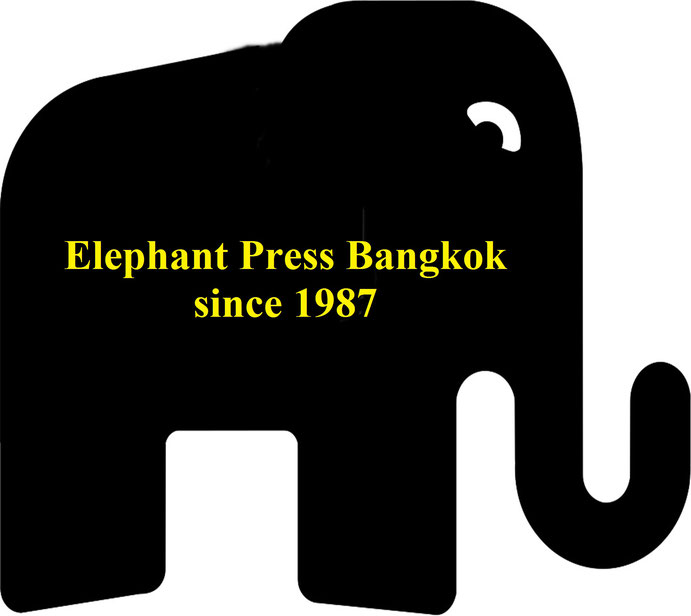 Elephant Press Bangkok Thailand since 1987. Edition, Travel Books, Detective, Crime Novels, Mystery, Fiction, Poems, Rare Books – The Thai Printer, Craftsman Press – Pedro Meier Writer, Poet, Multimedia Artist. SIKART ZH, ProLitteris. www.Autorenwelt.de