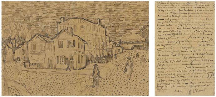 ゴッホがテオに送った黄色い家のスケッチ画