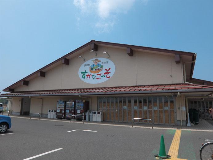 ポタグルメ - ソフトクリーム - 神奈川 -すかなごっそ