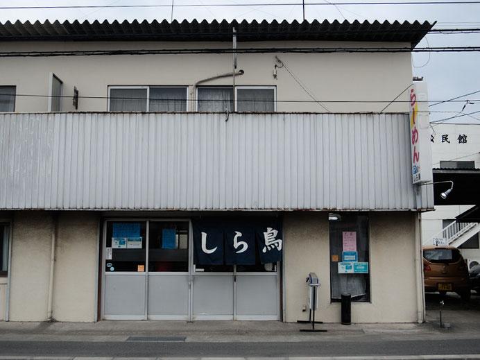 ポタグルメ - ラーメン - 神奈川 - しら鳥