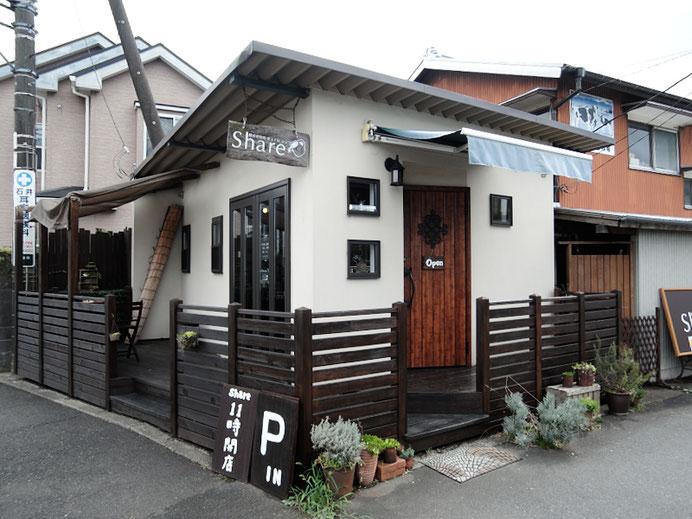 ポタグルメ - プリン - 神奈川 ‐ 勝栄舎牧場 - 菓子工房シェア